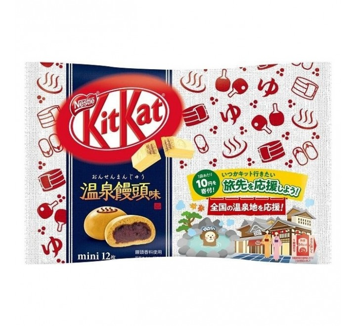 KitKat Mini Onsen Manju, Bag (JAPAN)