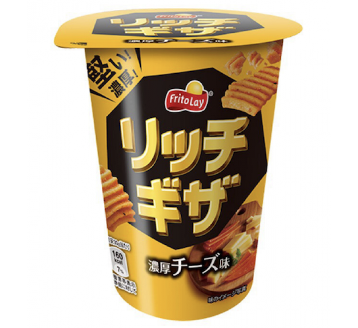 Rich Giza Corn Chips Cup, Rich Cheese (65g)