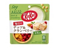KitKat Soy Milk, Nuts & Cranberry (36g)