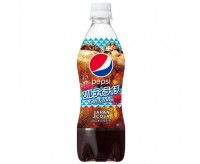 Pepsi Salt & Litchi (Japan) (490ml)