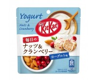 KitKat Yoghurt, Nuts & Cranberry (36g)(BEST BY 30-5-21)